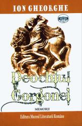 Ion Gheorge - Deochiul Gorgonei