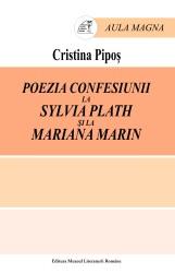 Cristina Pipos SYLVIA PLATH si MARIANA MARIN
