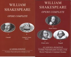 shakespeare-opere-complete