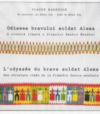 Claude Karnouch Odiseea bravului soldat Alexa
